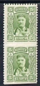 Montenegro 1907 5pa pale green unmounted mint vert pair i...