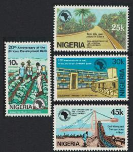 Nigeria 20th Anniversary of African Development Bank 4v SG#480-483