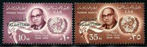 HERRICKSTAMP EGYPT Sc.# N70-71 1958 Palestine Overprints Cat. Value $11.00