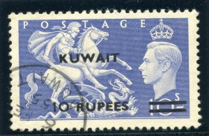 Kuwait 1952 KGVI 10r on 10s ultramarine (Surch Type II) VF used. SG 92a.