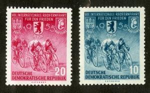 GERMANY DDR 239-40 MNH SCV $2.25 BIN $1.25  BICYCLING