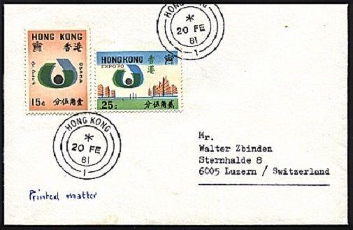 HONG KONG 1981 cover to Switzerland........................................94132
