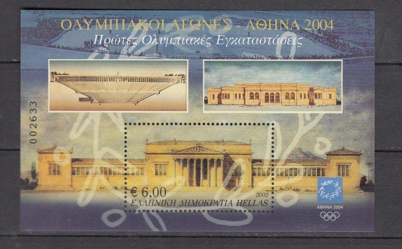 Z2854  jlstamps 2002 greece mnh s/s #2044 olympics