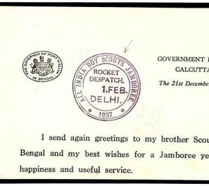 India BOY SCOUTS JAMBOREE *Rocket Post* Cachet Govt House Letter Flown 1937 Y222
