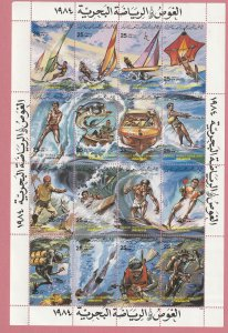 Libya MNH S/S 1184 Water Sports 16 Stamps