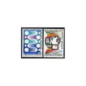 Tunisia 635-636,MNH.Mi 840-841. UPU-100,1974.Carrier pigeon,Handshake,letter.