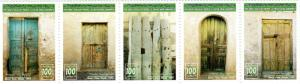 Libya 1995  Doors of Mizda Strip of 5 MNH Sc# 1530