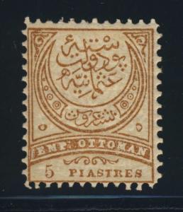TURKEY - 1884 MINR.49B / YVERT N°59 5Pi YELLOW-BROWN/LIGHT BROWN p.11 1/2  MOGNH