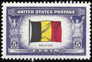 914 Mint,OG,NH... SCV $0.25... VF/XF