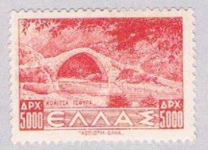 Greece 449 MLH Bridge 1942 (BP35615)