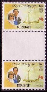 Kiribati Royal Wedding 1v gutter pair vertical RAR SG#149 MI#371