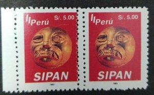 O) 1994 PERU, ERROR - DOUBLE PERFORATION, ARCHEOLOGY. CULTURE MOCHICA, SIPAN ART