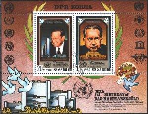 North Korea. 1980. bl88. UN, UN Chair. USED.