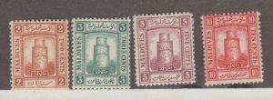 Maldive Islands Scott #7-10 Stamp - Mint Set