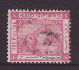 1879 Egypt 1 Piastre Wmk Inverted Fine-Used