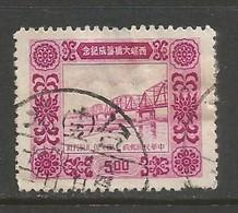 CHINA REPUBLIC 1095 VFU BRIDGE W801