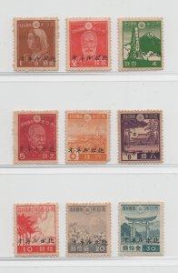 Malaya North Borneo (Japan Occ) - 1944 - SG J35-46 - MH/MNH #V