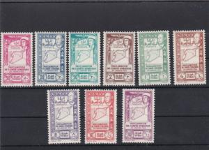 arab mint never hinged stamps ref r10894
