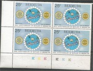 BERMUDA, 1974 MNH 25c block Rotary Emblem. Scott 311