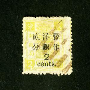 China Stamps # 40 VF Used Catalog Value $350.00