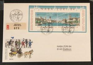 Switzerland 1984 #749 FDC  on Oversized envelope