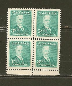 Canada 303 Borden Block of 4 MNH