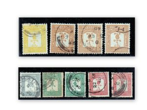 Lot of 9 Palestine (British Mandate) Stamps Issued 1928-33. Mi: P13-P17
