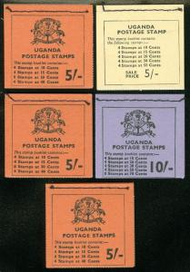 UGANDA : 1962-70. Stanley Gibbons #SB1-3. Also SB5 & SB5 Inverted. VF, Mint NH.