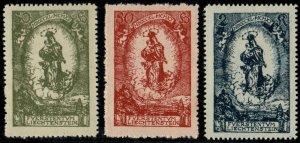 LIECHTENSTEIN - 1920 - Mi.40/42 80. Geburtstag von Fürst Johann II - Mint Set **