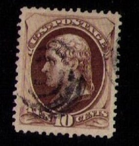 US Sc 161 Used DRK BROWN Very Fine
