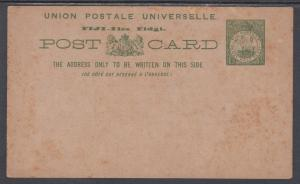 Fiji H&G 2 mint 1895 1½p green Postal Card, scarce