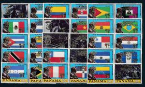 [60610] Panama 1980 World Cup Soccer Football Overprint gold 30 Values MNH