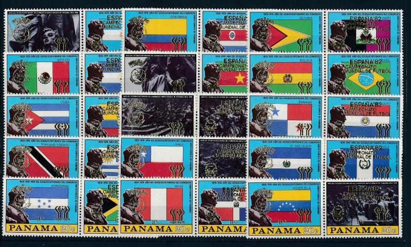 [60610] Panama 1980 World Cup Soccer Football Overprint gold 30 Values MNH