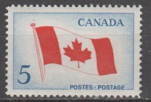Canada #439 MNH F-VF (ST1089)