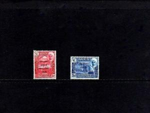 ADEN / QUAITI - 1946 - WW II - PEACE ISSUE - VICTORY - SULTAN - MINT - MNH SET!