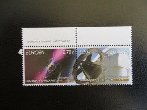 Greece #2392 Mint Never Hinged (M7O4) - Stamp Lives Matter!