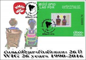 26 Years Women´s International Group (WIG) 1990-2016 (256A) -FDC(I)-I-