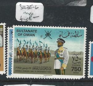 OMAN  (P1604BB)   ARMED FORCES  80   SG 235-6  MNH