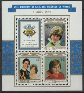 AITUTAKI SGMS414 1982 21st BIRTHDAY OF PRINCESS DIANA MNH