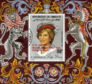 Djibouti 1983 LADY DIANA Anniversary Red Ovpt s/s Perforated Fine Used