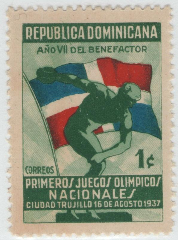 DOMINICAN REPUBLIC MH Scott # 326 Olympics - remnant, thin (1 Stamp)