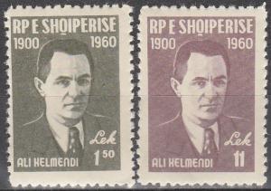 Albania #579-80 MNH CV $2.80