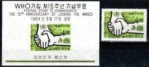 Korea #445, 445a MNH CV $6.25 (X9673)