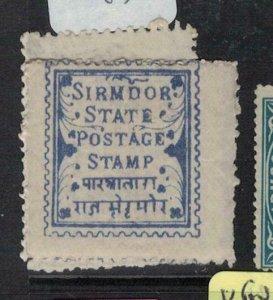 India Sirmoor SG 4 MOG (6esm)