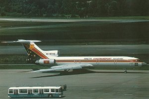 7529 Aviation Postcard  META AVIOTRANSPORT MACEDONIA TUI54M   Airlines