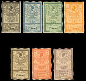 Romania #166-172 MLH/MHR CV$362 [83427]