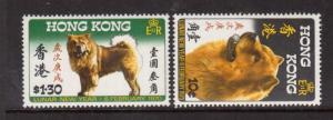 Hong Kong #253 - #254 VF Mint Set