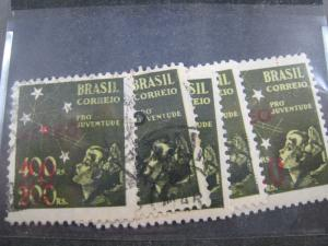 BRAZIL - SCOTT # C55-C59 - MH/Used