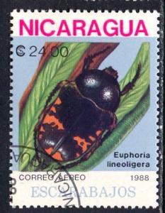 Nicaragua; 1988: Sc. # 1730: O/Used CTO Single Stamp