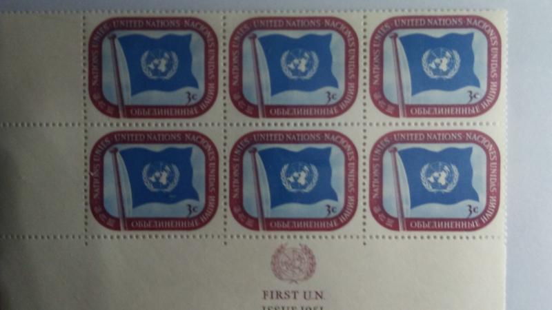 UNITED NATIONS SCOTT # 4 PLATE BLOCK  OF 6 NEVER HINGED FIRST ISSUE 1951 GEM